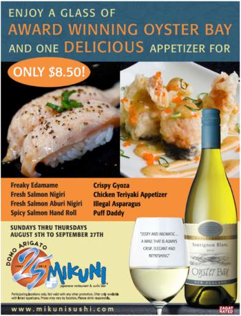 Mikuni_appetizer_deal